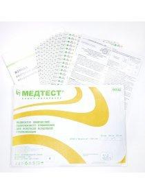 Журнал контроля стерилизации с индикаторами, 500 шт