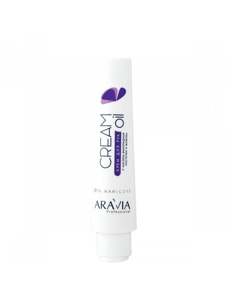 ARAVIA Professional Крем для рук Cream Oil с маслом виноградной косточки и жожоба, 100мл