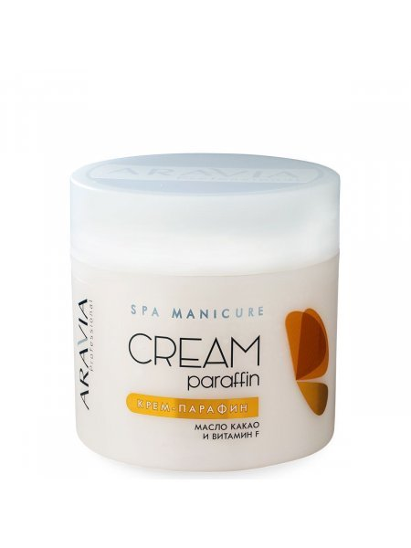 ARAVIA Professional Крем-парафин Сливочный шоколад с маслом какао и витамином F, 300 мл