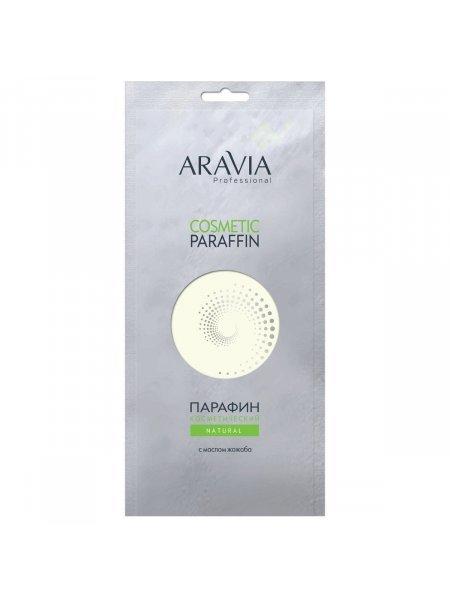 ARAVIA Professional Парафин косметический Натуральный с маслом жожоба, 500 г