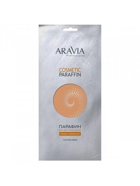 ARAVIA Professional Парафин косметический Сливочный шоколад с маслом какао, 500 г