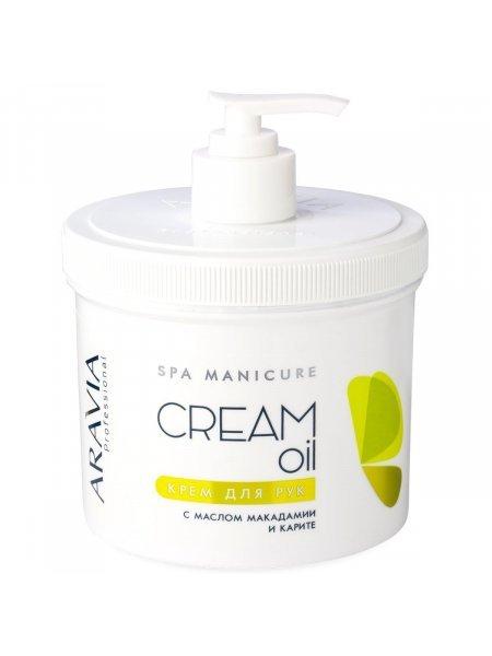 ARAVIA Professional Крем для рук Cream Oil с маслом макадамии и карите, 550 мл