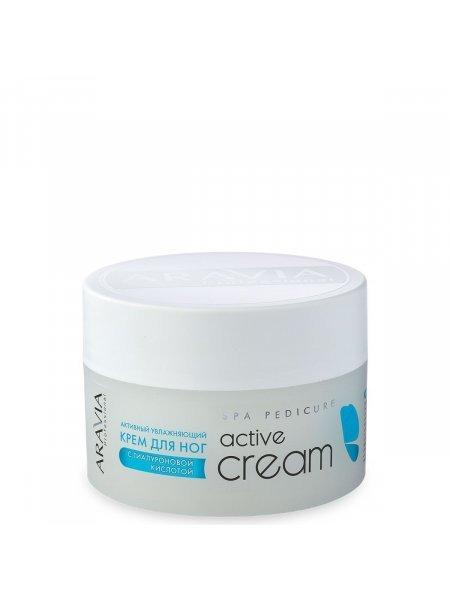 ARAVIA Professional Активный увлажняющий крем с гиалуроновой кислотой Active Cream, 150 мл