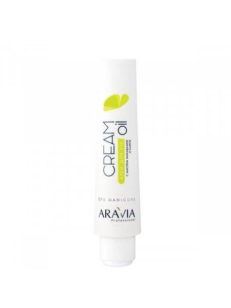 ARAVIA Professional Крем для рук Cream Oil с маслом макадамии и карите, 100мл