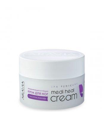 ARAVIA Professional Регенерирующий крем от трещин с маслом лаванды Medi Heal Cream, 150 мл