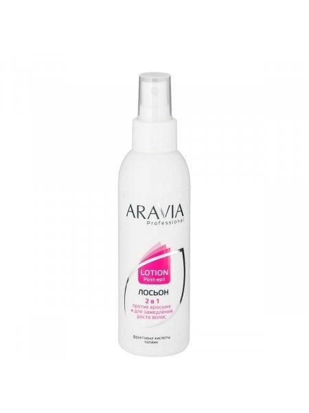 ARAVIA Professional Лосьон 2 в 1 против вросших волос и для замедления роста волос с фруктовыми кислотами, 150 мл