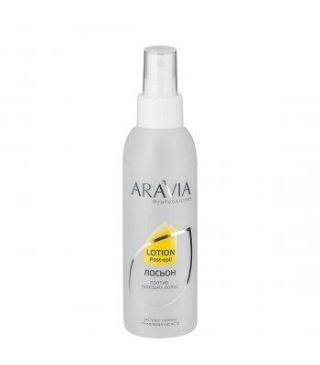 ARAVIA Professional Лосьон против вросших волос с экстрактом лимона, 150 мл