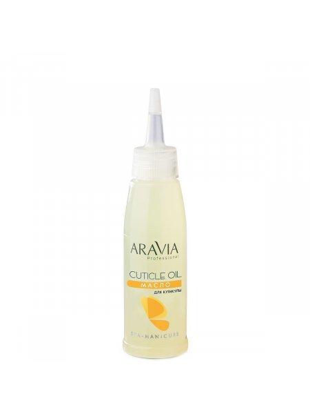ARAVIA Professional Масло для кутикулы Cuticle Oil, 100 мл