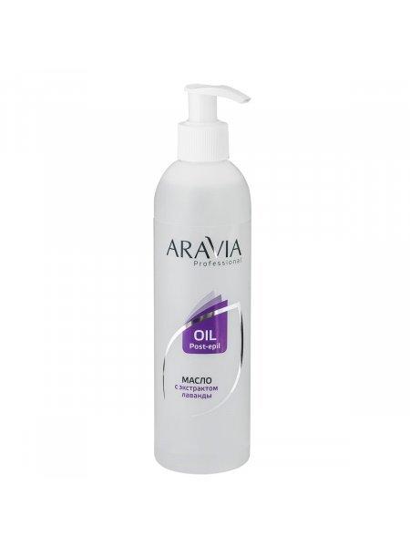 ARAVIA Professional Масло после депиляции для чувствительной кожи с экстрактом лаванды, 300 мл