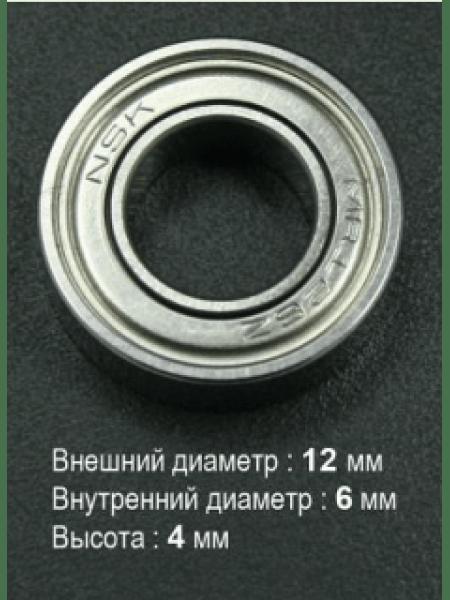 Передний подшипник цангового узла на щеточный микромотор Marathon sh20n h35lsp h37ln sh37l(m45)