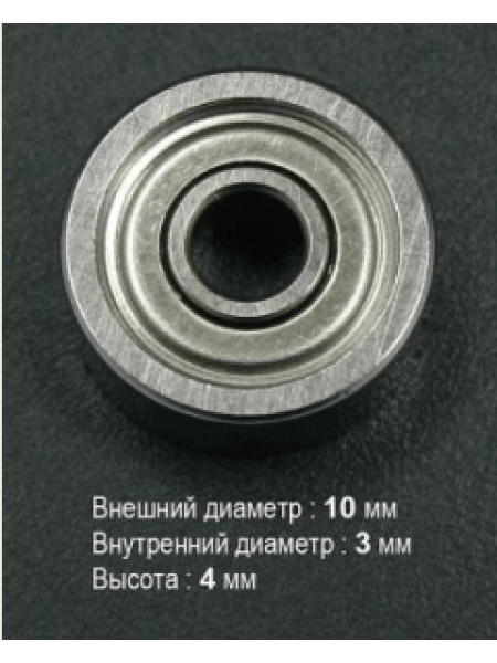 Передний подшипник ротора двигателя на щеточный микромотор Marathon h35lsp h37nl