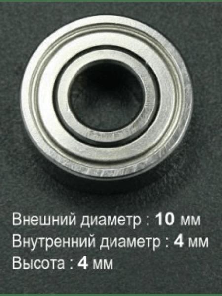 Передний подшипник ротора двигателя на щеточный микромотор Marathon sh37lm45