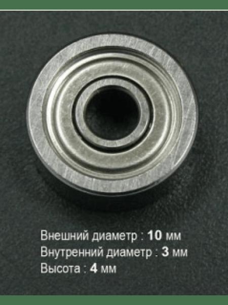 Задний подшипник ротора двигателя на щеточный микромотор Marathon h37ln h35lsp sh20n (современный)