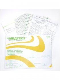 Журнал контроля стерилизации с индикаторами, 1000 шт