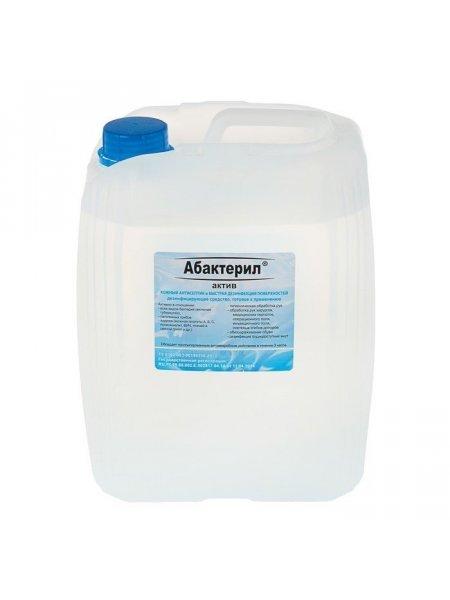 Абактерил Актив, 5 литров