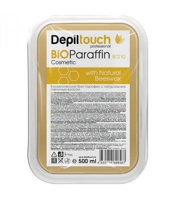 Био - парафин косметический с пчелиным воском, 500 гр