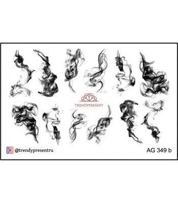 Слайдер имитация аэрографии, 349, черный