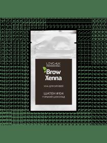 BrowXenna Хна для бровей Шатен #104, горький шоколад (саше-рефилл), 6 гр
