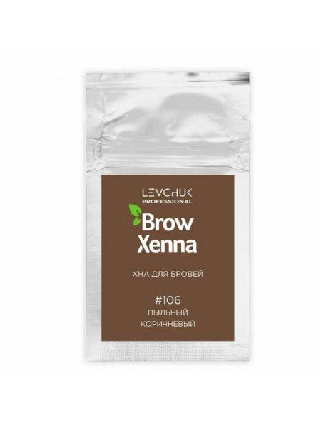 BrowXenna для бровей #106, пыльный коричневый (саше-рефилл), 6 гр