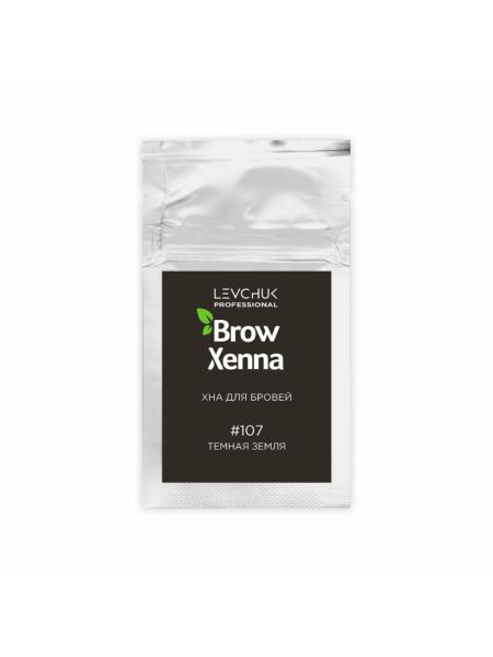 BrowXenna Хна для бровей #107, темная земля (саше-рефилл), 6 гр