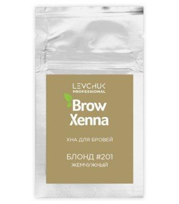 BrowXenna Хна для бровей Блонд #201, жемчужный (саше-рефилл) 6гр