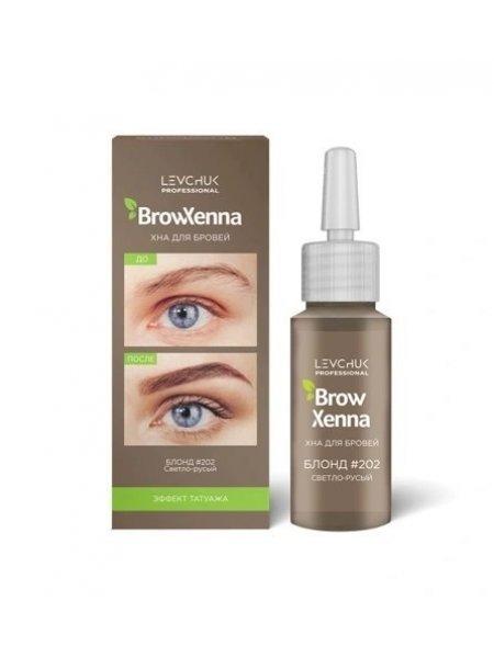 BrowXenna Хна для бровей Блонд #202, светло-русый (флакон), 10 мл