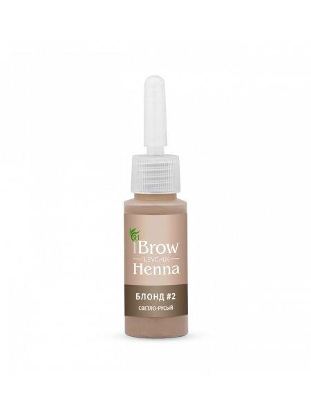 BrowXenna Хна для бровей Блонд #203, ореховый (светло-каштановый), (флакон), 10 мл