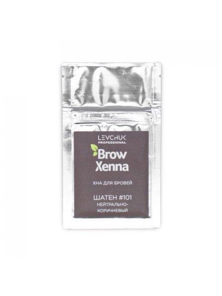 BrowXenna Хна для бровей Шатен #101, нейтрально-коричневый (саше-рефилл), 6 гр