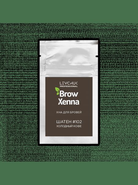 BrowXenna Хна для бровей Шатен #102, холодный кофе (саше-рефилл), 6 гр