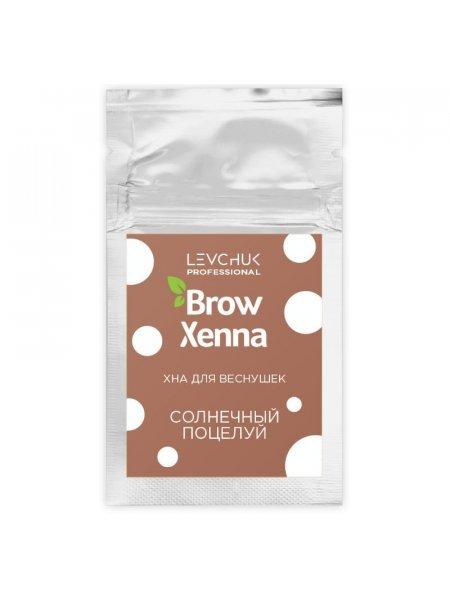 BrowXenna Хна для веснушек, Солнечный поцелуй (саше-рефилл) 3 гр