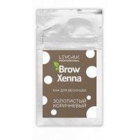 BrowXenna Хна для веснушек, Золотистый коричневый (саше-рефилл) 3 гр