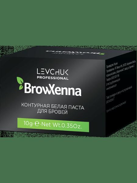 BrowXenna Контурная белая паста для бровей, 10 гр