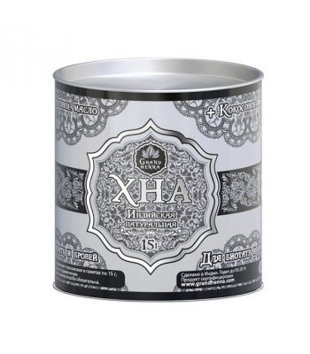 Grand Henna Хна для бровей и биотату Черная, 15 грамм
