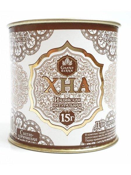 Grand Henna Хна для бровей и биотату Светло-Коричневая, 15 грамм