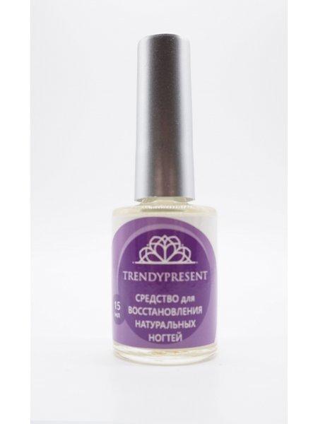 Средство для восстановления натуральных ногтей, 15 мл, Trendypresent