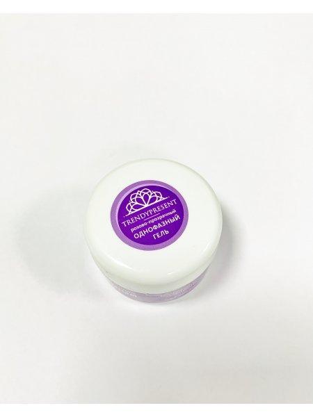 Гель для наращивания ногтей розово-прозрачный Trendypresent 15 мл